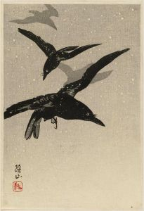 Maki Sozan, Four crows flying in a snowstorm - 20th century - Museum of Fine Arts